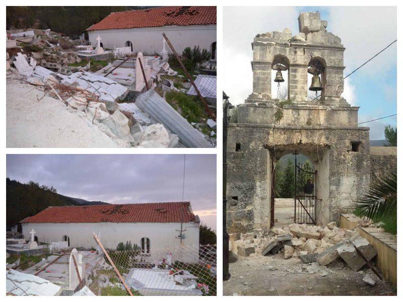 Π.Ε. Λευκάδας: Προκηρύχθηκαν μελέτες 29.000 ευρώ για τις σεισμόπληκτες εκκλησίες στο Δράγανο Λευκάδας