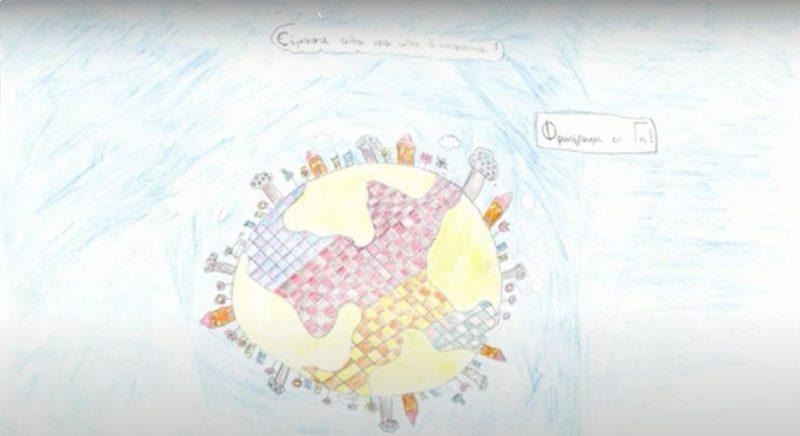 Διαδικτυακή έκθεση παιδικής ζωγραφικής «Οι Γέφυρες του Κόσμου»