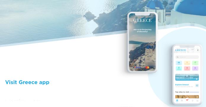 Δωρεάν προβολή ελληνικών επιχειρήσεων από τον ΕΟΤ, στο VisitGreece App