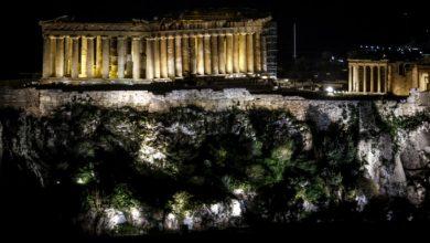 Έρχεται η «Ωρα της γης»: Ο πλανήτης σβήνει τα φώτα για το περιβάλλον – Τι θα γίνει στην Ελλάδα