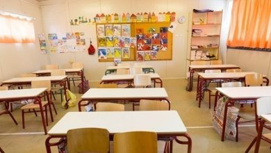 Παρατείνεται η προθεσμία εγγραφών στα Νηπιαγωγεία και στην Α' τάξη του Δημοτικού Σχολείου