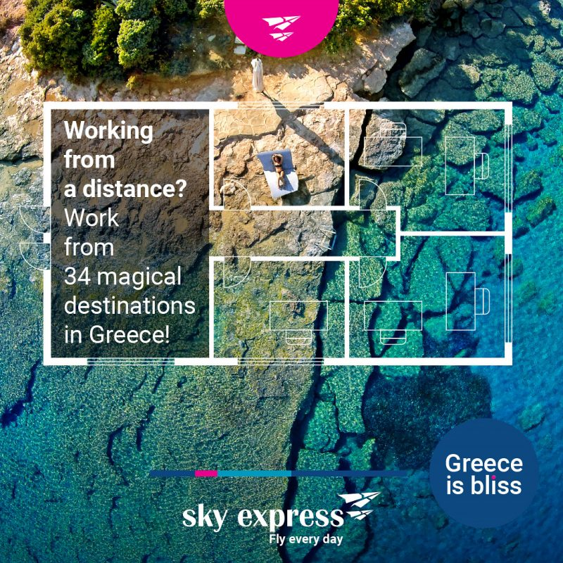 «Greece is bliss»: H SKY express προβάλλει ξανά τη χώρα και διευρύνει τις προοπτικές του ελληνικού τουρισμού