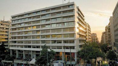 Κίνητρα για σύσταση family offices στην Ελλάδα