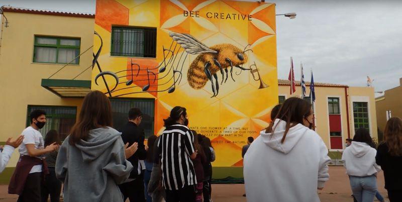 Μουσικό Σχολείο Λευκάδας: «Όταν οι νέοι δημιουργούν»