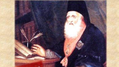 6η συνάντηση διεπιστημονικού σεμιναρίου «Διαδρομές Ιστορίας και Τέχνης στη Λευκάδα»