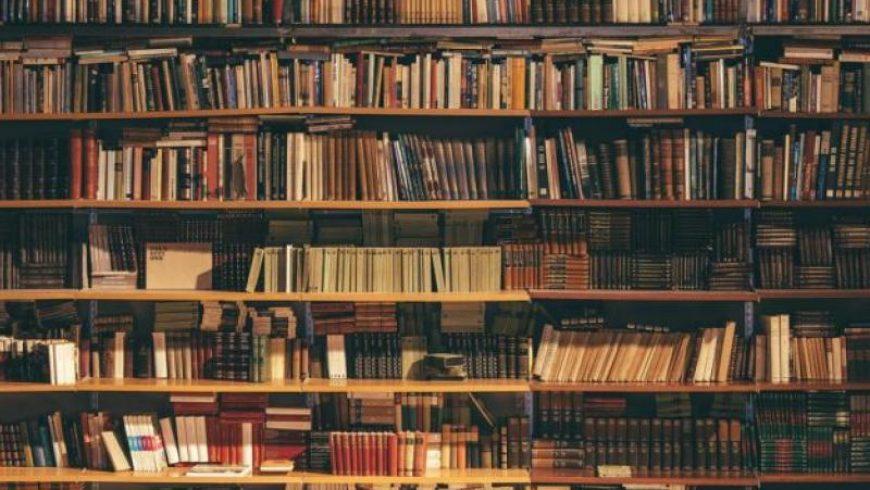 Δήμος Λέυκάδας: Παγκόσμια Ημέρα Βιβλίου «Διαβάζω και Αλλάζω»