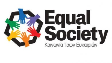 Oι θέσεις εργασίας στη Λευκάδα από 11 έως 16/05/2021