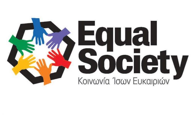 Oι θέσεις εργασίας στη Λευκάδα από 06 έως 13/06/2021