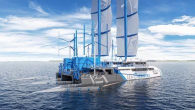 Τεράστιο καταμαράν θα καθαρίζει τις θάλασσες από τα πλαστικά