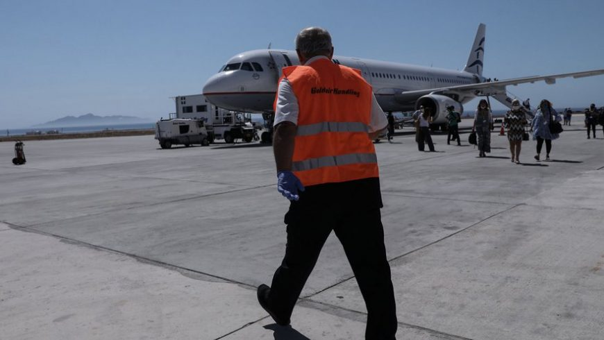 Τουρισμός: Από σήμερα το πρώτο κρας τεστ για επισκέπτες από ΕΕ και άλλες 5 χώρες