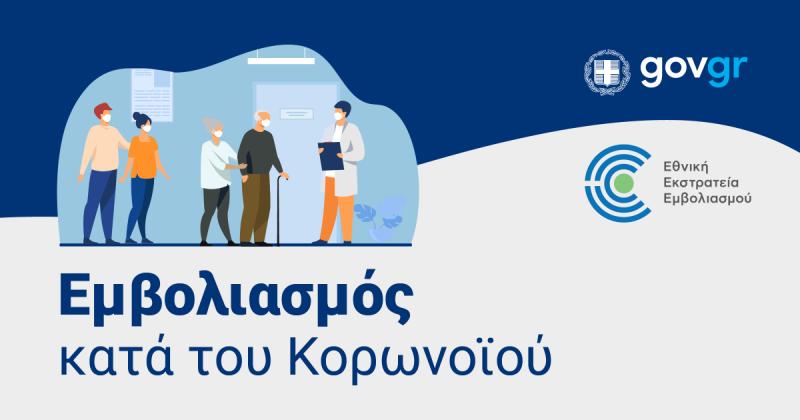 Δήμος Λευκάδας: Σε εξέλιξη βρίσκεται η επιχείρηση «Γαλάζια Ελευθερία»