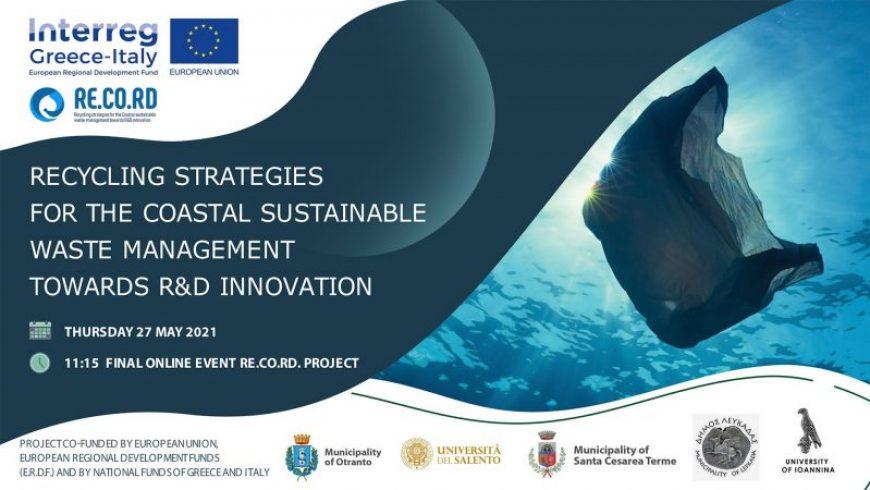 Δήμος Λευκάδας: Τελική Διαδικτυακή Εκδήλωση έργο RE.CO.RD