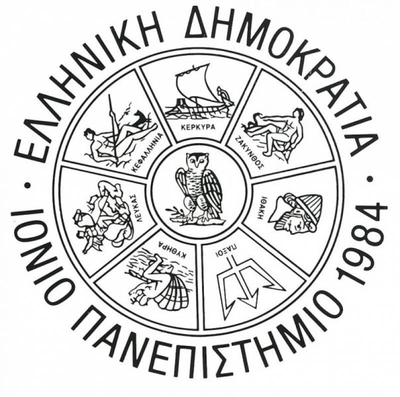 Διάλεξη «Γλώσσα και Επικοινωνία στα Ιόνια Νησιά κατά τους Νεότερους Χρόνους» του Νίκου Γ. Μοσχονά
