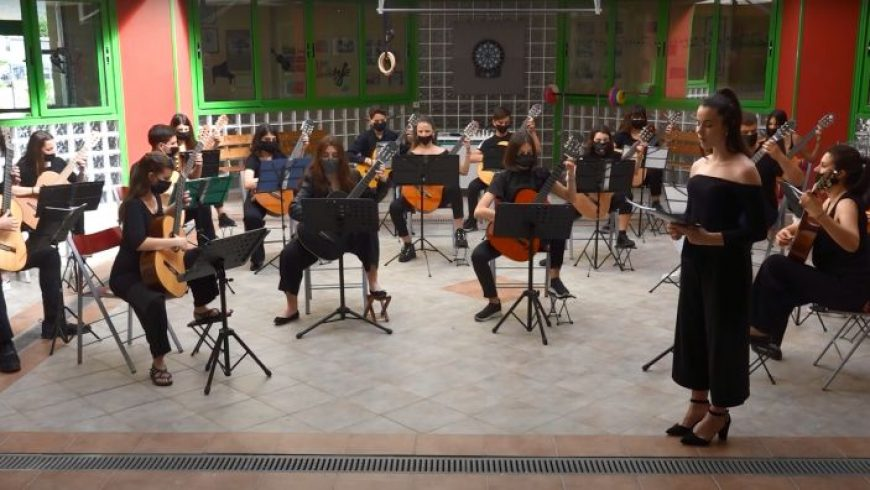 Συμμετοχή του κιθαριστικού συνόλου του Μουσικού Σχολείου Λευκάδας σε διαδικτυακή εκδήλωση