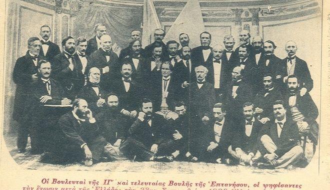 21 Μαΐου του 1864: Η Ένωση των Επτανήσων με την Ελλάδα