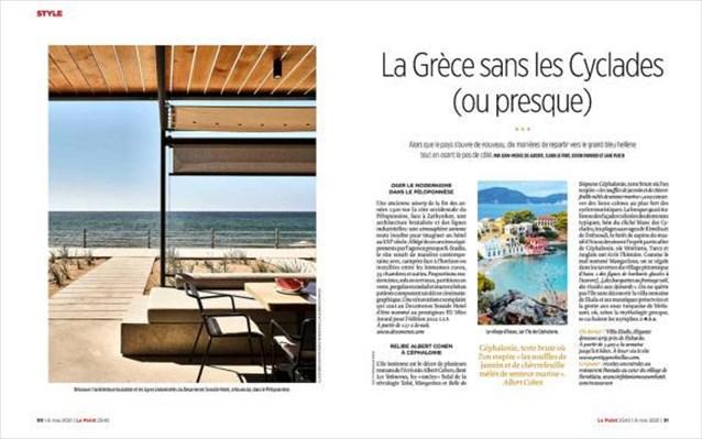 ΕΟΤ: Το γαλλικό περιοδικό «Le Point» υμνεί την «ανεξερεύνητη» Ελλάδα