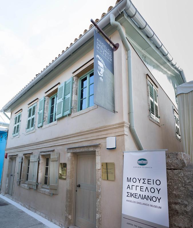Ο Δήμος Λευκάδας γιορτάζει τη Διεθνή Ημέρα Μουσείων 2021