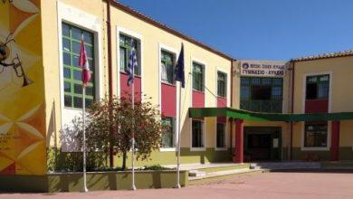 Ξεκίνησαν οι αιτήσεις εγγραφής για το σχολικό έτος 2021-2022 στο Μουσικό Σχολείο Λευκάδας
