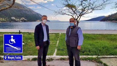 Π.Ε. Λευκάδας: SEATRAC αποκτά η παραλία του Μικρού Γιαλού στον Πόρο Λευκάδας