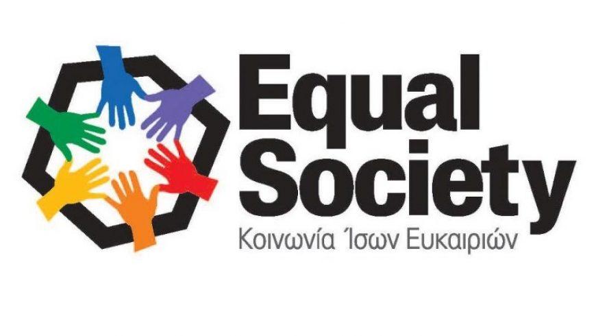 Oι θέσεις εργασίας στη Λευκάδα από 14 έως 20/06/2021