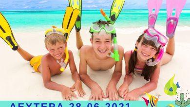 Διαδικτυακή Δράση με θέμα: «Παιδιά και Θάλασσα. Μέτρα πρόληψης και προστασίας»