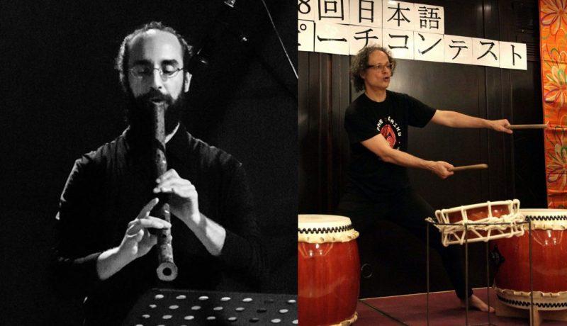 Εκπαιδευτικές δράσεις στο Πνευματικό Κέντρο Λευκάδας «Παραδοσιακή Ιαπωνική μουσική: γνωριμία με τα κρουστά Taiko και το πνευστό Shakuhachi»