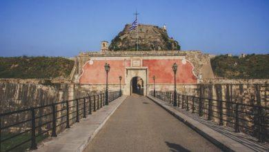 Ταξίδι πολιτισμού στην Κέρκυρα: Στις Βενετσιάνικες διαδρομές και τον Γαλάζιο τάφο – Πώς συμμετέχουμε