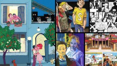 Το πρώτο Ψηφιακό Μουσείο Comics είναι εδώ!