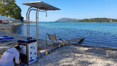 Π.Ε. Λευκάδας: Τοποθετήθηκε το SEATRAC στη Λυγιά – Πως θα αποκτήστε δωρεάν το δικό σας χειριστήριο