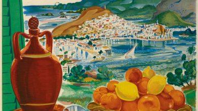 Όταν το ελληνικό καλοκαίρι εμπνέει την Τέχνη