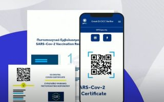 «Covid Free GR»: Πώς θα λειτουργεί η εφαρμογή – Διαθέσιμη από 13 Ιουλίου