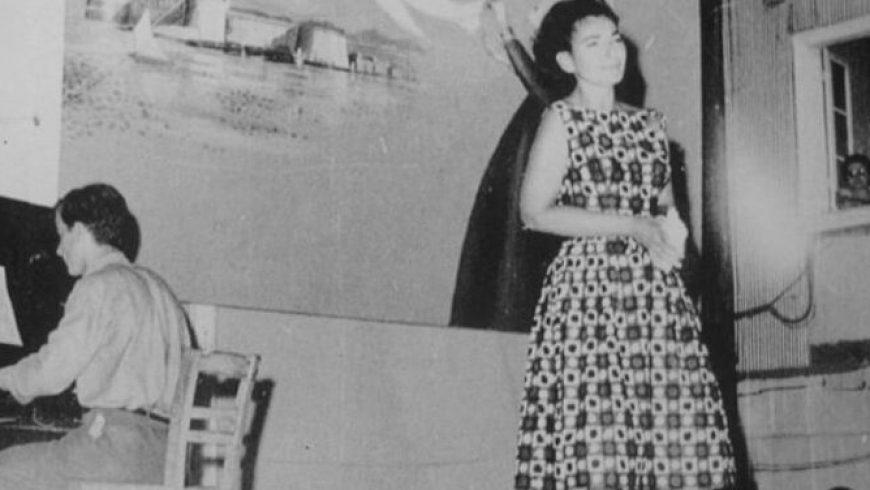 Η εμφάνιση της Μαρίας Κάλλας στη Λευκάδα τον Αύγουστο του 1964
