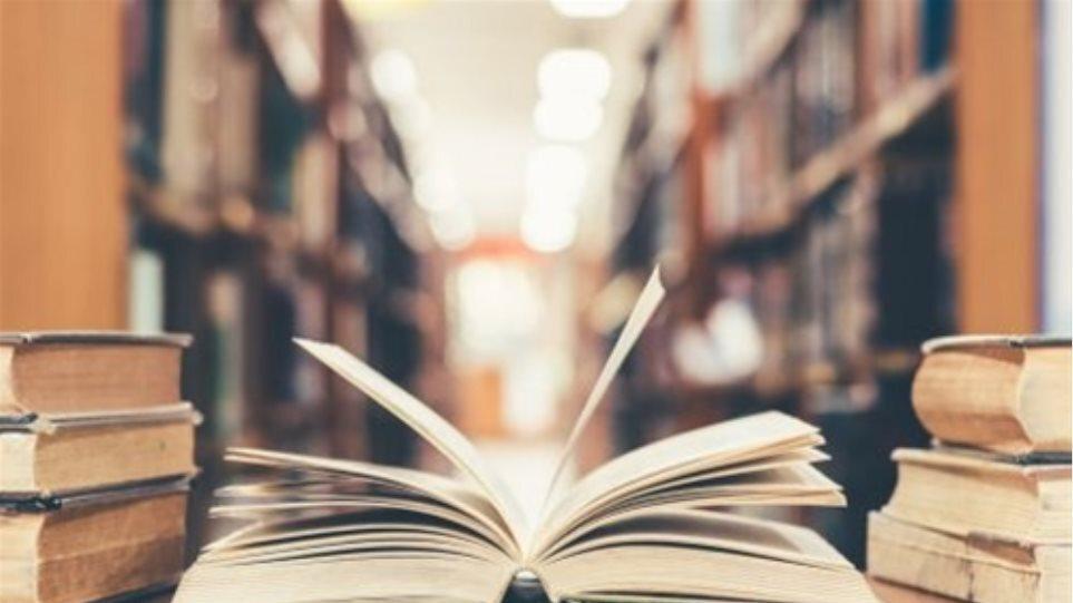 Απονεμήθηκαν τα Κρατικά Λογοτεχνικά Βραβεία 2020 – Ποιοι είναι οι νικητές