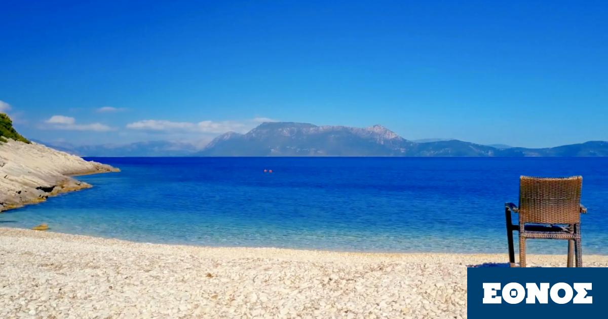 Η Λευκάδα του έχει κλέψει τη δόξα: Το άγνωστο, παραμυθένιο νησάκι του Ιονίου που ερωτεύεσαι με το πρώτο «κλικ»