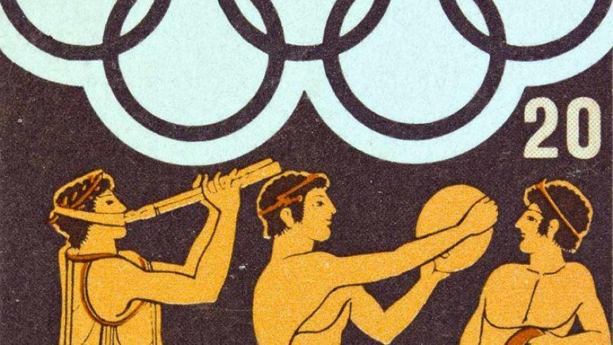 Όταν οι Ολυμπιακοί Αγώνες αποτελούν έμπνευση για σύνθεση μουσικής