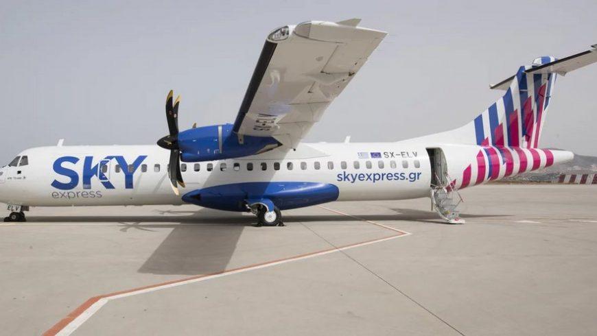 SKY express: Συμφωνία για απόκτηση 6 νέων ATR 72-600 μέσα στο 2021- H επένδυση των 200 εκατ. ευρώ