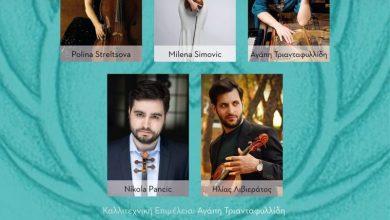 Συναυλία κλασσικής μουσικής στο Ρωμαϊκό Ωδείο Νικόπολης