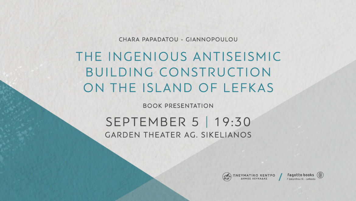 Book presentation of an important edition: «Τhe ingenious antiseismic building construction on the island of Lefkas»
