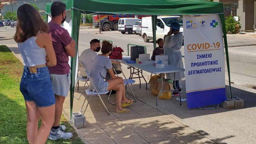 Π.Ε. Λευκάδας: Αρνητικά όλα τα ράπιντ τεστ στο σημερινό «Ραντεβού στο Διοικητήριο»