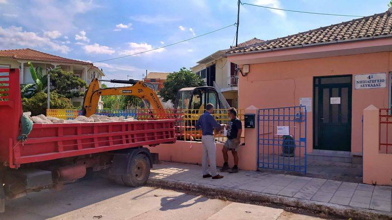 Π.Ε. Λευκάδας: Άρχισε η ανακατασκευή του προαυλίου του 4ου Νηπιαγωγείου Λευκάδας