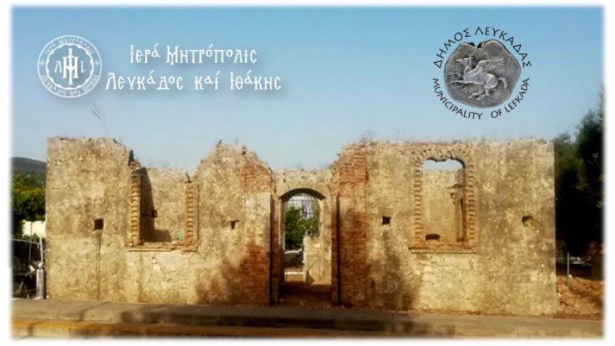 Επαναλειτουργία του Ιερού Ναού Κοιμήσεως Θεοτόκου στην περιοχή Τσεχλιμπού