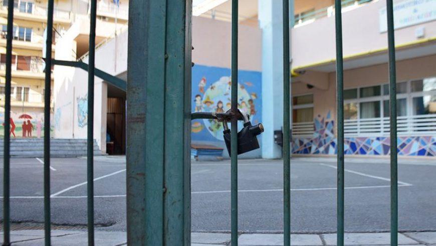 Κορωνοϊός: Τι προβλέπουν τα νέα μέτρα στα σχολεία