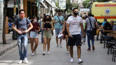 Αποκαλυπτική μελέτη – Πώς η χρήση μάσκας συμβάλλει στην επιβράδυνση της πανδημίας