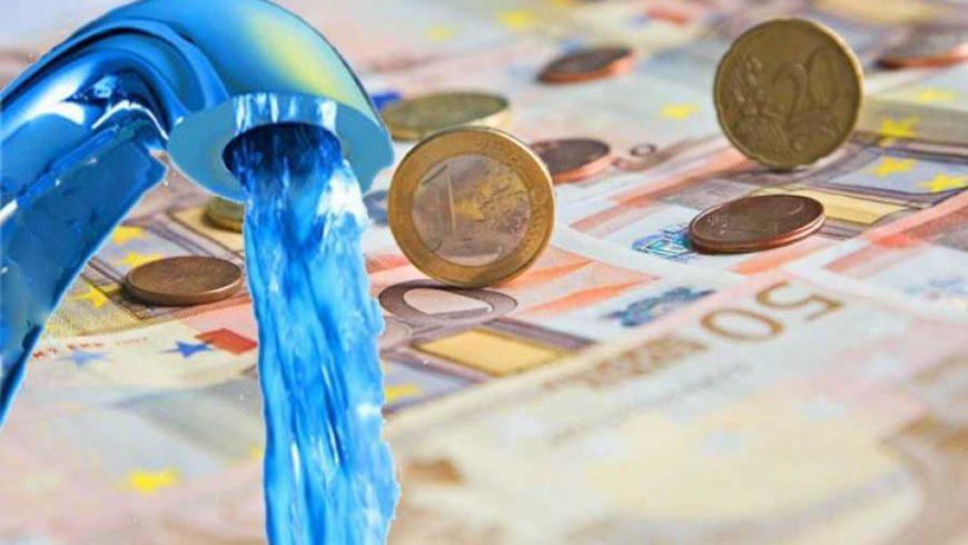 Ανακοίνωση Δήμου Λευκάδας για τις ληξιπρόθεσμες οφειλές νερού
