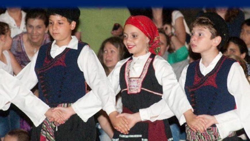 Κέντρο Νεότητος Ι. Μητροπόλεως Λευκάδας: Έναρξη δωρεάν παραδοσιακών χορών για παιδιά