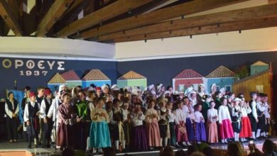 Έναρξη παιδικών χορευτικών τμημάτων του μουσικοφιλολογικού ομίλου «Ορφεύς» Λευκάδας