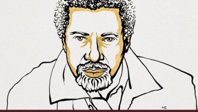 Το Νόμπελ Λογοτεχνίας 2021 στον συγγραφέα Abdulrazak Gurnah από την Τανζανία
