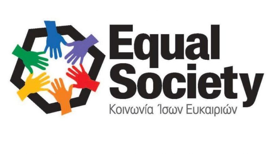 Oι θέσεις εργασίας στη Λευκάδα έως 24/10/2021