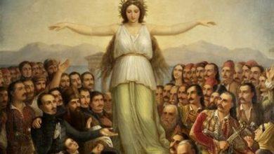 Επιστημονικό Συνέδριο του Συνδέσμου Φιλολόγων Λευκάδας, με θέμα: Πτυχές και εκφράσεις της τοπικότητας στην Επανάσταση του 1821.